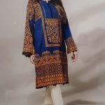 MauSummery Replica Lawn 3pc Suit